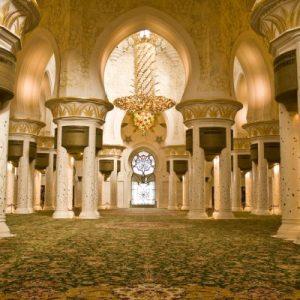 cuci karpet masjid